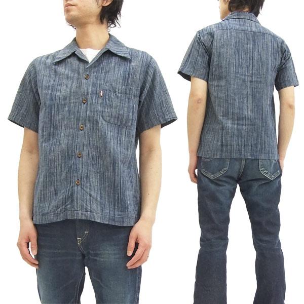 サムライジーンズ 備後絣 オープンカラーシャツ SSA-BK16 メンズ 半袖シャツ 藍ハケ 新品