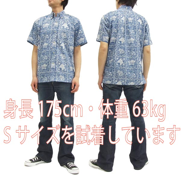 a19e7e196 Reyn Spooner Hawaiian shirts Lahaina Sailor Classic 4001251806 Men's Short  Sleeve Shirt