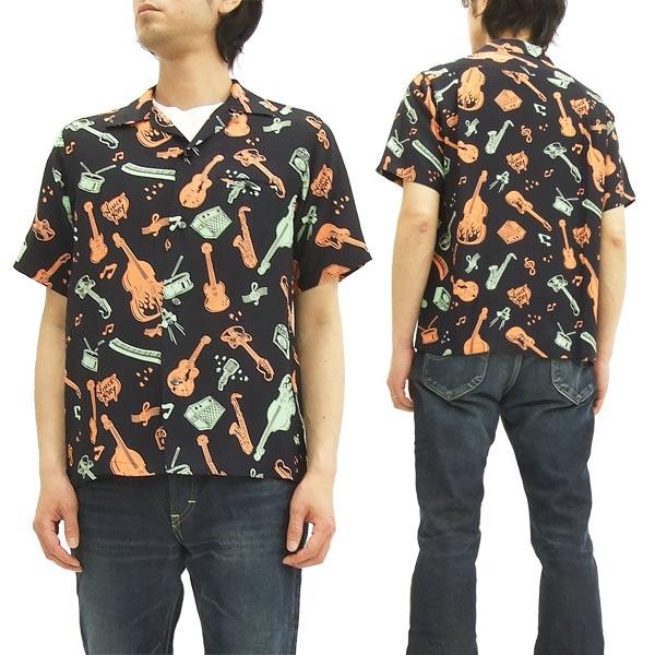 Star of Hollywood Open Collar Shirt SH37278 Vince Ray Men's short Sleeve Shirt Black