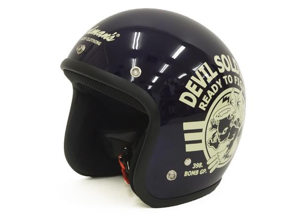 テッドマン ヘルメット TMH-11 TEDMAN エフ商会 メンズ Helmet Gloss Navy 新品