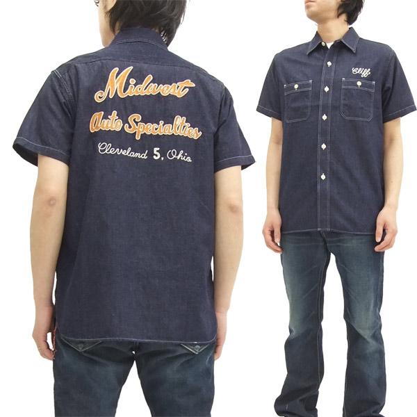 シュガーケーン デニム ワークシャツ SC37316 ロゴ刺繍 メンズ 半袖シャツ #128ネイビー 新品
