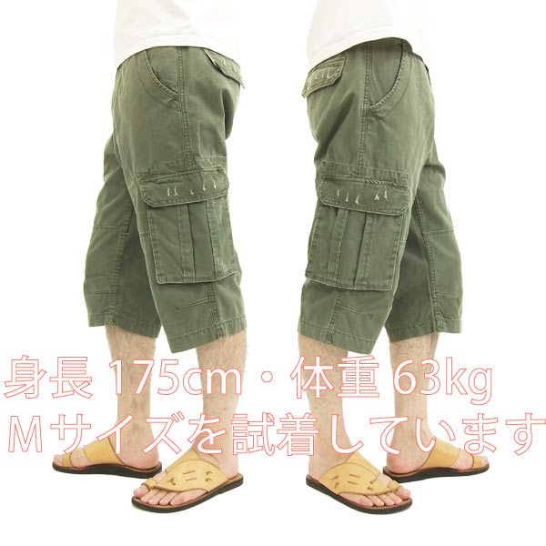 089f650fa1a Twenty Works Chino Cargo Shorts for Men 3/4 pants 15-T0014 Olive