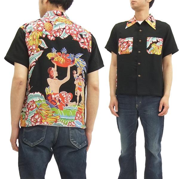 サンサーフ アロハシャツ SS37256 Harvest Blessing Hawaii メンズ 半袖シャツ #119ブラック 新品
