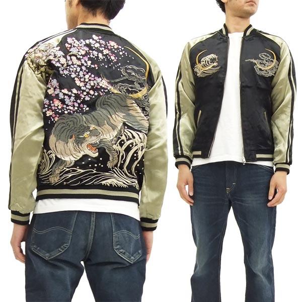 さとり スカジャン GSJR-002 桜見返白虎 SATORI メンズ スーベニアジャケット ブラック 新品