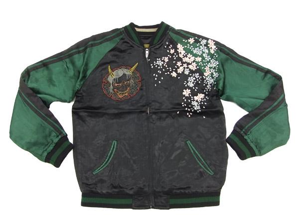 さとり スカジャン GSJR-005 花魁髑髏 SATORI メンズ スーベニアジャケット ブラック 新品