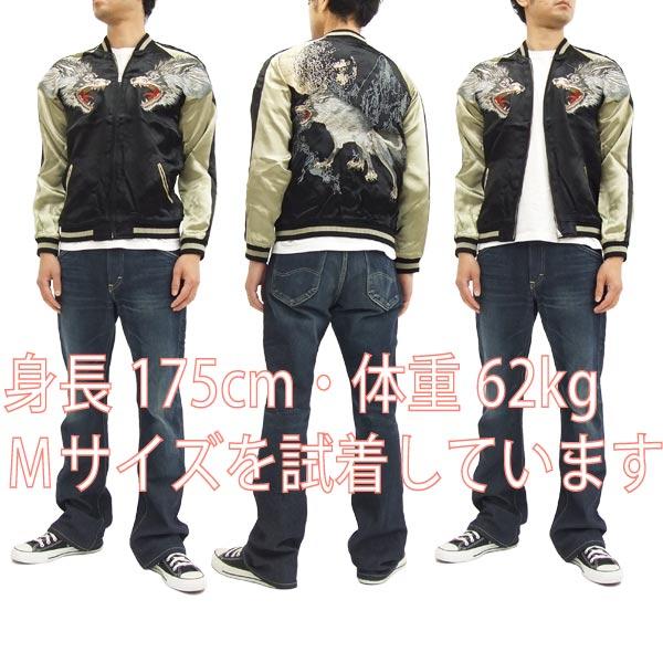 禅悟龙子 GSJR-006 月亮狼禅悟男装纪念品夹克黑色新