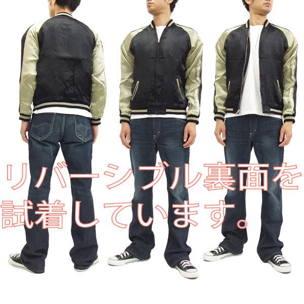 さとり スカジャン GSJR-006 月に狼 SATORI メンズ スーベニアジャケット ブラック 新品