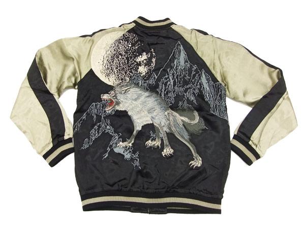 SATORI Japanese Souvenir Jacket GSJR-006 Wolf Men's Sukajan Black