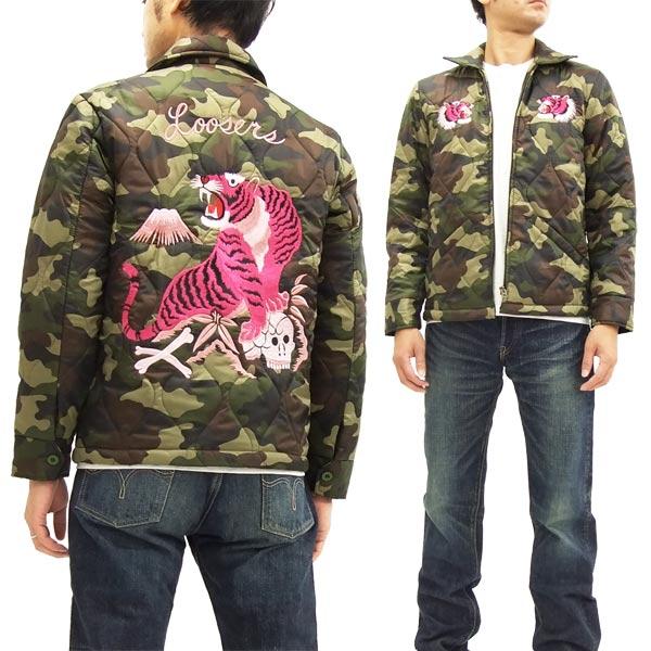 スカルワークス 迷彩 ベトジャン 131611 虎 刺繍 メンズ ベトナムジャケット 新品