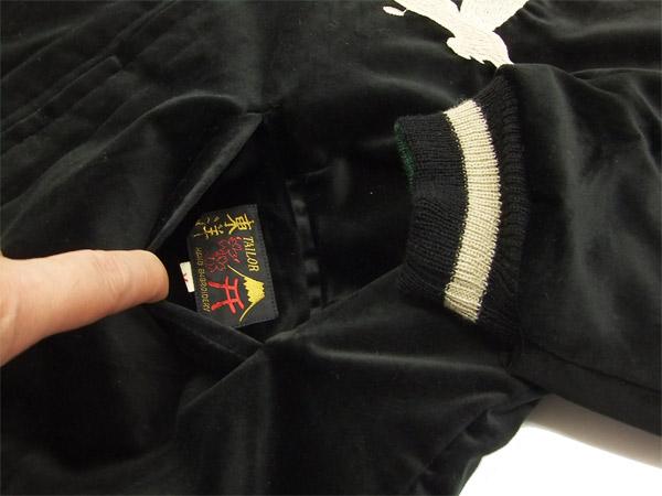 另一个罕见阿拉斯加北极熊男士纪念品夹克全新定制东洋龙子 TT13609 119