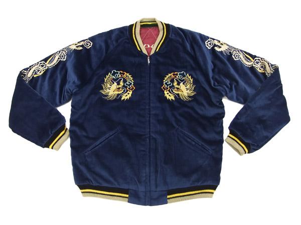裁缝东洋龙子 TT13609 128 x 龙男士纪念品夹克稀有老虎新品牌