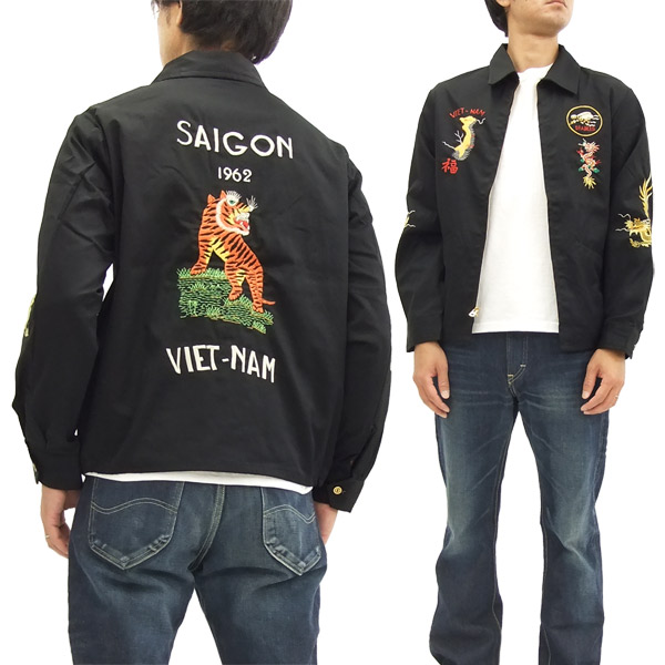 新定制东洋越南 TT13673 东方企业男式外套的卑尔根黑色