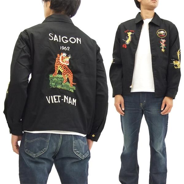 Tailor Toyo Vietnam Jacket TT13673 Men's Souvenir Jacket Sukajan Black