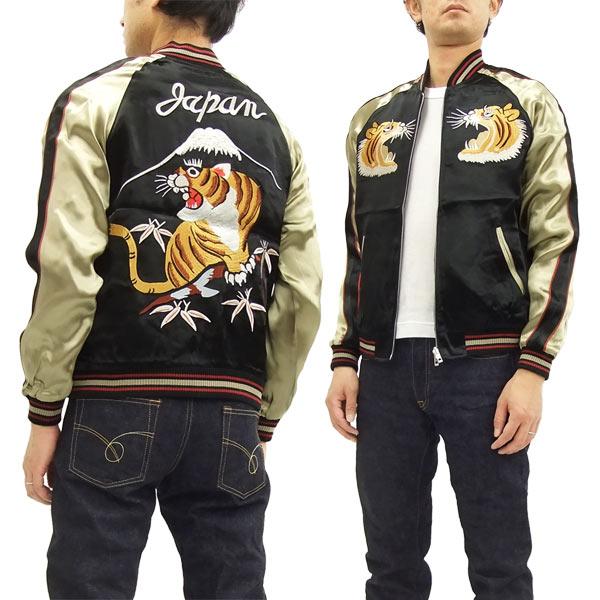 ジャパネスク スカジャン 3RSJ-001 富士虎 Japanesque メンズ スーベニアジャケット ブラック 新品