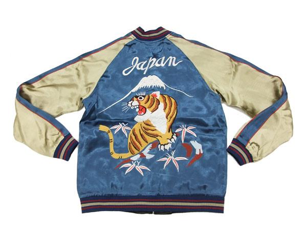 469543814 Japanesque Japanese Souvenir Jacket 3RSJ-001 Tiger Men's Sukajan Blue