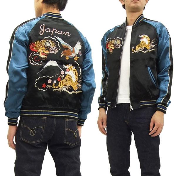 4b5c564f7 Japanesque Japanese Souvenir Jacket 3RSJ-028 Dragon Tiger Men's Sukajan  Black / Navy