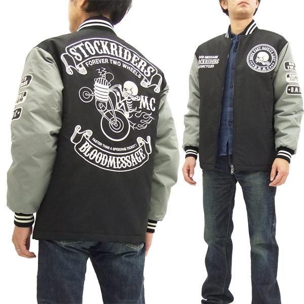 Pine Avenue Clothes Shop Blood Message Car Club Jacket Blfrj 100