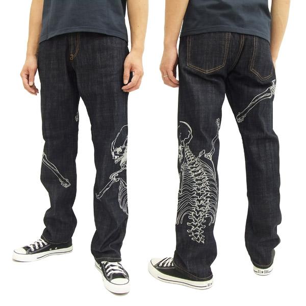 花旅楽団 和柄 デニムパンツ SP-601 抱付髑髏刺繍 メンズ ジーンズ インディゴ 新品