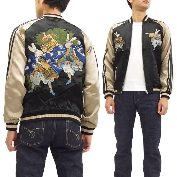 花旅楽団 スカジャン SSJ-014 兎獅子舞 メンズ スーベニアジャケット ブラック 新品