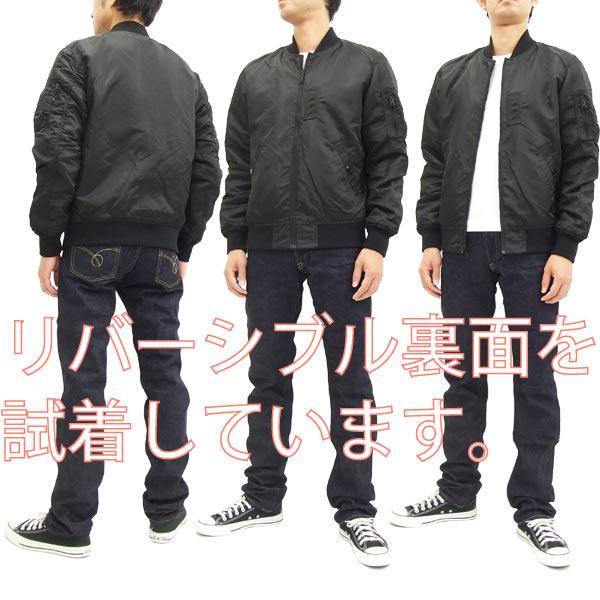 Alpha Industries Japanese Souvenir Jacket TA1173 Men's Sukajan x MA-1 Black