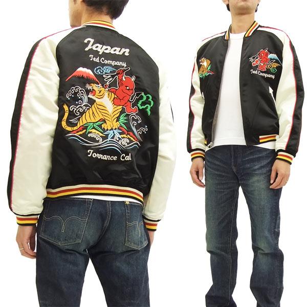 テッドマン スカジャン TSK-052 TEDMAN エフ商会 メンズ スーベニアジャケット ブラック 新品