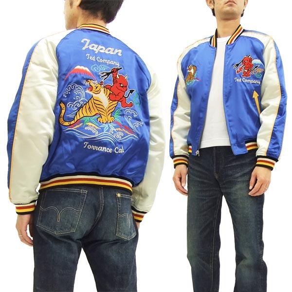 テッドマン スカジャン TSK-052 TEDMAN エフ商会 メンズ スーベニアジャケット ブルー 新品