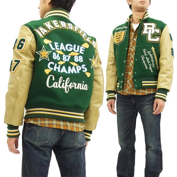 092c0aaa9 Whitesville Letterman Jacket WV13682 Men's Varsity Jacket Green