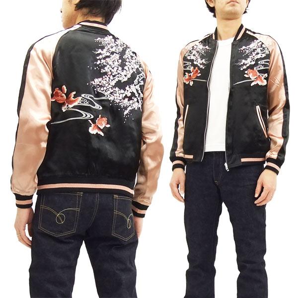 ジャパネスク スカジャン 3RSJ-021 桜金魚柄 メンズ スーベニアジャケット 黒×ピンク 新品