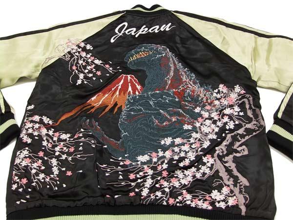 shin·gojirasukajan GZSJ-002花旅途乐团人纪念物茄克新货