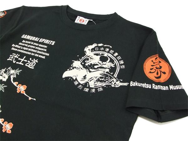 B-R-M T-shirt Japanese Skull Samurai Men's Short Sleeve Tee RMT-273 Black