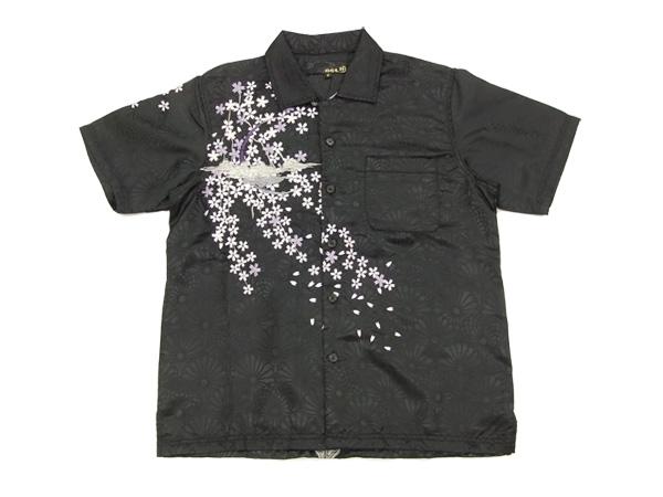 Karakuri-Tamashii Men's Short Sleeve Shirt Japanese Dragon Embroidery 272050