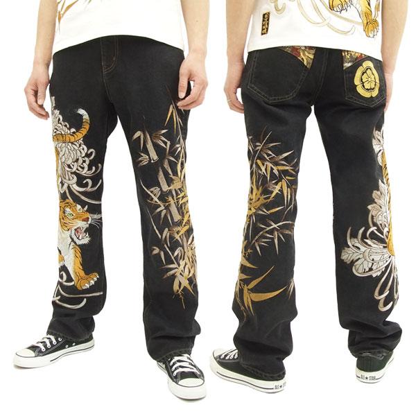 ff0c85d9 Karakuri-Tamashii Japanese Tiger Embroidered Jeans Men's 272210 Black Denim