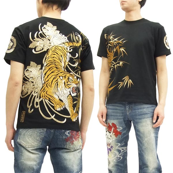 6ac6003c Karakuri-Tamashii T-shirt Japanese Tiger embroidery Men's Short Sleeve Tee  272520
