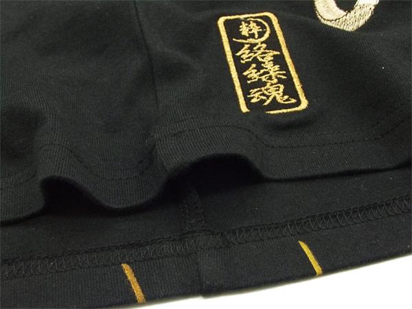 Karakuri-Tamashii T-shirt Japanese Tiger embroidery Men's Short Sleeve Tee  272520 Black