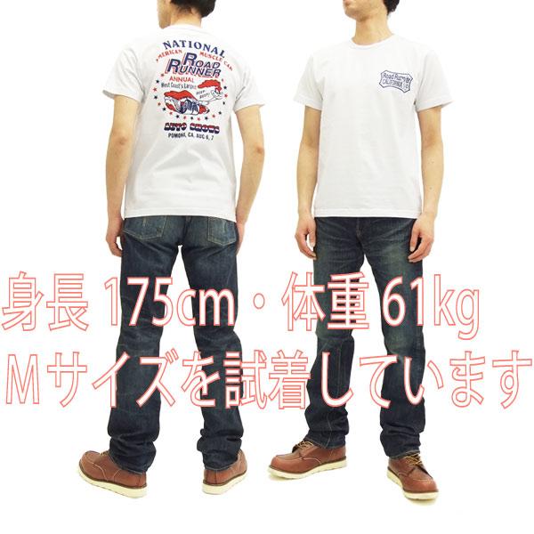 3e2dc5f8 Pine-Avenue Clothes shop: Cheswick Road Runner T-shirt Men's Short ...