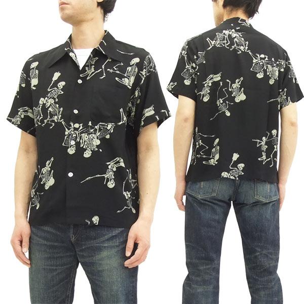 ドライボーンズ ハワイアンシャツ DS-2340 スカル Dry Bones メンズ 半袖 アロハシャツ ブラック 新品