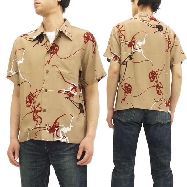 理智的博恩夏威夷人衬衫DS-2342猴子Dry Bones人短袖夏威夷衬衫浅驼色新货