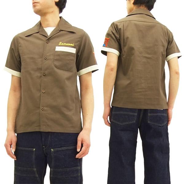 サムライジーンズ ワークシャツ SCWC17 刺繍 オープンカラー メンズ 半袖シャツ ブラウン 新品