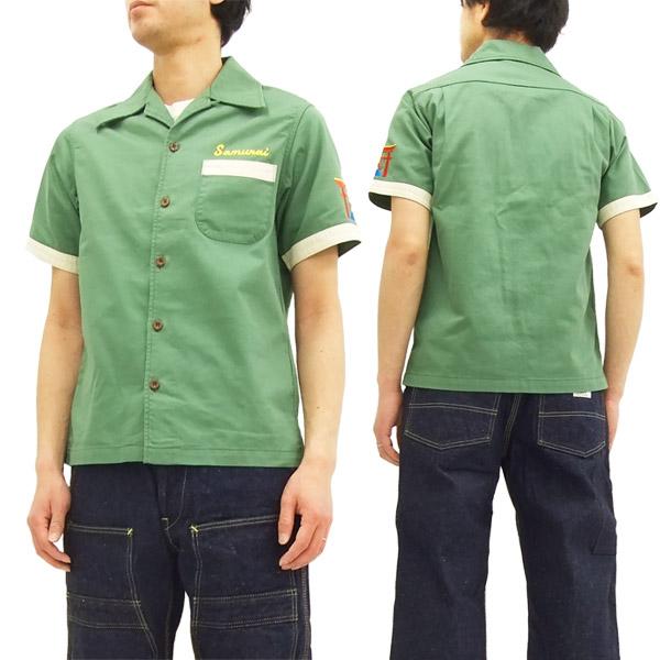 サムライジーンズ ワークシャツ SCWC17 刺繍 オープンカラー メンズ 半袖シャツ グリーン 新品