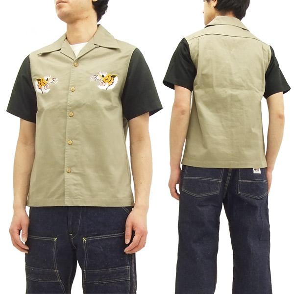 サムライジーンズ スカシャツ SSK17-EB 虎 刺繍 メンズ オープンカラー 半袖シャツ ベージュ×黒 新品