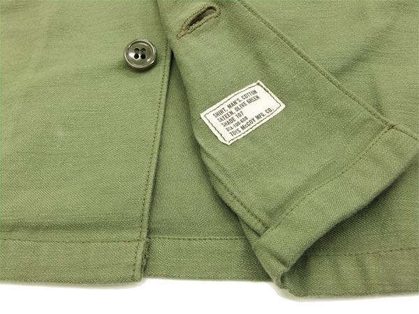 TOYS McCOY Utility Shirt TMS1708 Snoopy Men's Long Sleeve Shirt