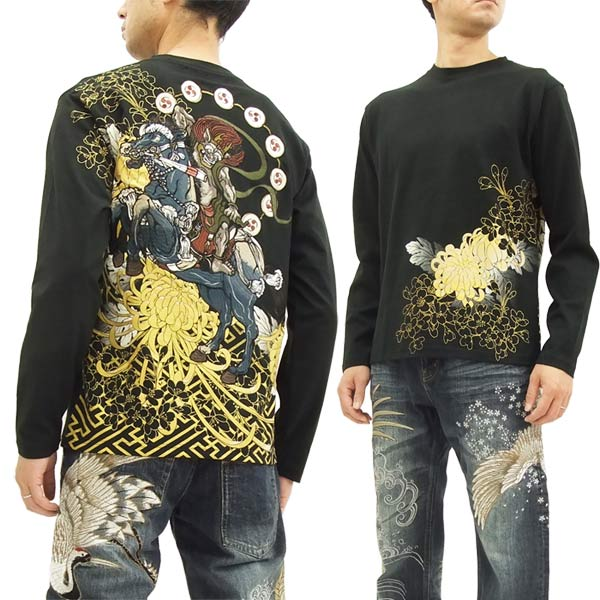 KARAKURI TAMASHII T-Shirt Japanese Phoenix Embroidery Mens Long Sleeve 273393