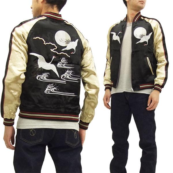 ジャパネスク スカジャン 3RSJ-032 月に鶴 メンズ スーベニアジャケット ブラック×ゴールド 新品