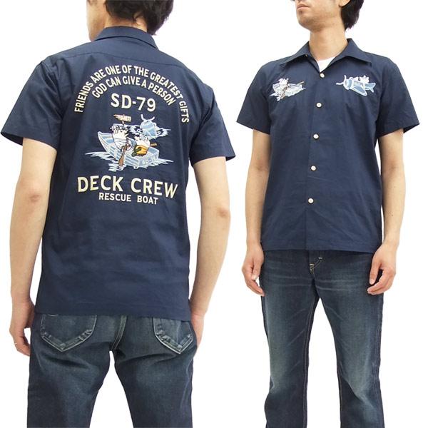 ステュディオ・ダルチザン 刺繍スカシャツ 5592 Studio D'artisan メンズ 半袖シャツ ネイビー 新品