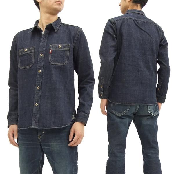 ステュディオ・ダルチザン スヴィンゴールド デニムシャツ D5595 Studio D'artisan メンズ 長袖シャツ 新品