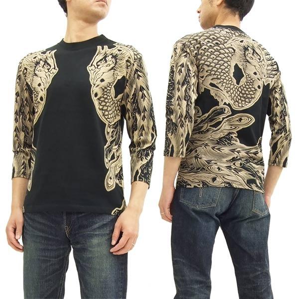 さとり 七分袖Tシャツ GPT-001 Satori 鳳凰柄 メンズ 和柄 7分袖tee ブラック 新品