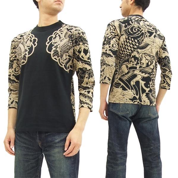 さとり 七分袖Tシャツ GPT-002 Satori 鯉柄 メンズ 和柄 7分袖tee ブラック 新品