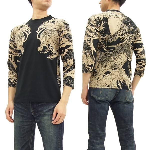 さとり 七分袖Tシャツ GPT-003 Satori 虎柄 メンズ 和柄 7分袖tee ブラック 新品