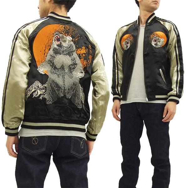 さとり スカジャン GSJR-014 月に熊 satori メンズ スーベニアジャケット 新品