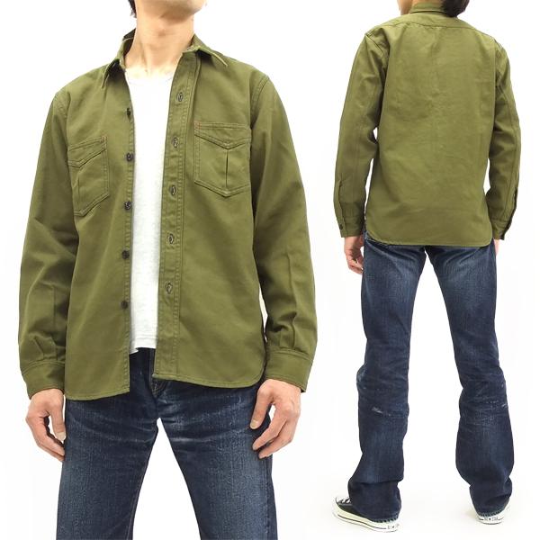 ミスターフリーダム シュガーケーン SC27694 レンジャーシャツ メンズ 長袖シャツ 新品